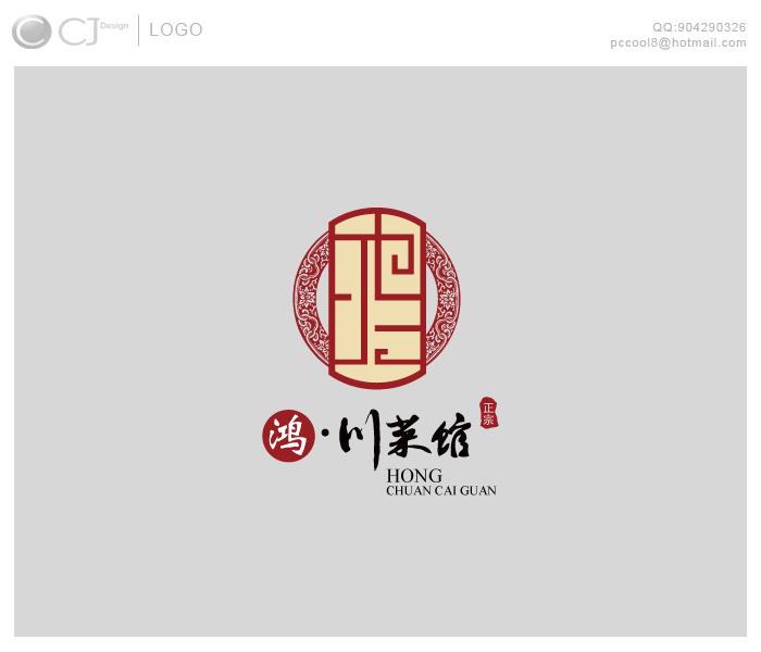 logo设计欣赏 logo在线制作 logo在线设计图片