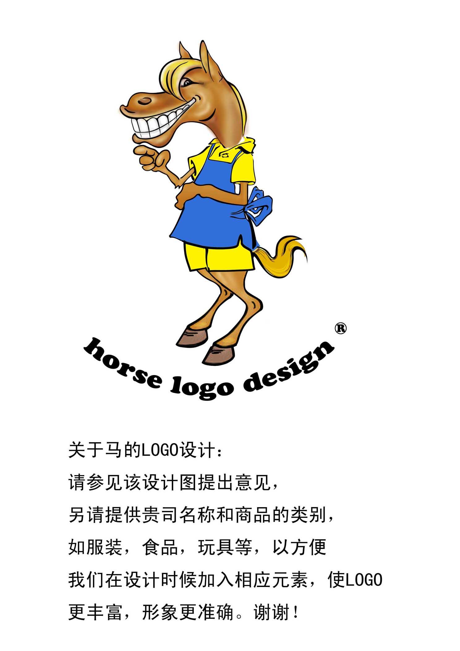 此形象设计拟人化,以可爱的人形加以鼹鼠的元素,比如鼻子,牙齿,耳朵。 以下是设计过程 这是设计比较多的几个方案草图,包括延伸了一些表情和周边家族等  后来对主角的发型不太满意,还有形体不够可爱,又增加了几个发型设计的草图~,最终觉得第一排最右边最有特色,最有个性。~,体现鼹鼠坏坏的样子,同时又很可爱~  然后提取出来将表情和颜色做了几种尝试~  最终这个形象最满意,可爱,坏坏的,犹豫的眼神。