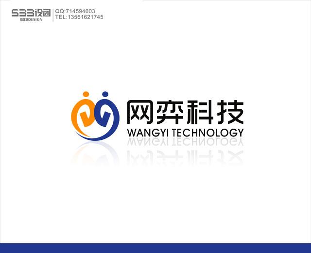 厦门网弈网络科技有限公司logo设计- 稿件[#2208217]