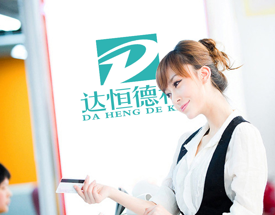 """设计 标志 深圳市/交稿标志释义:1.标志是以""""字母D""""""""数字1""""和""""显示屏""""为..."""
