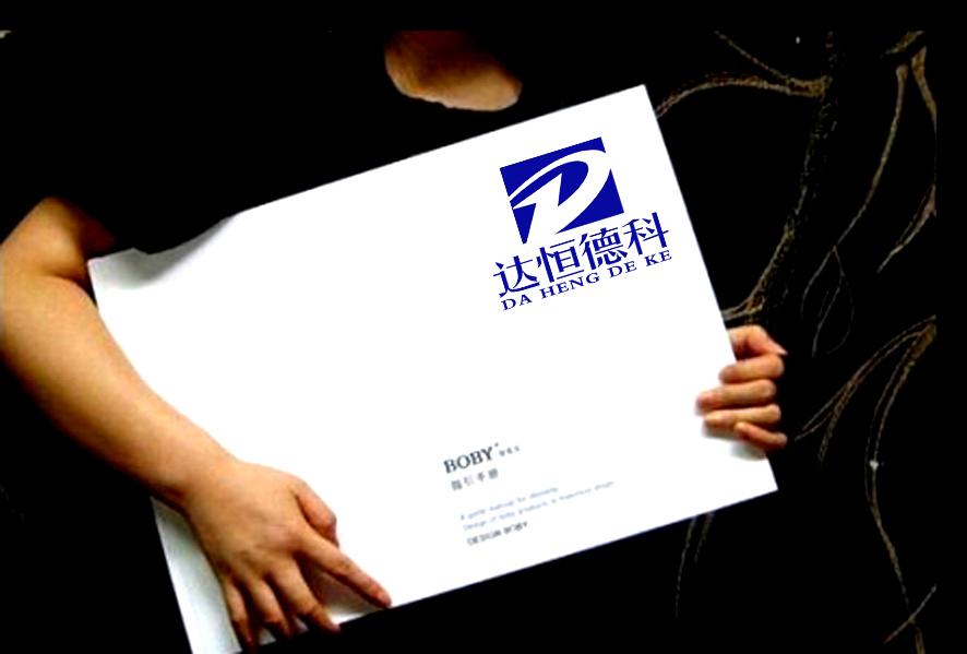 深圳市/标志释义: