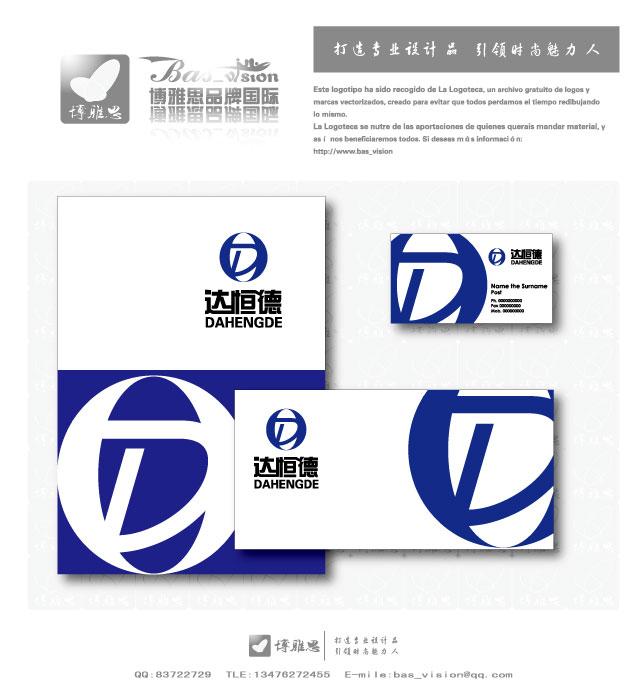 深圳市/◆方案由博雅思品牌国际bas_vision专业为您打造,我们的口号:打造...