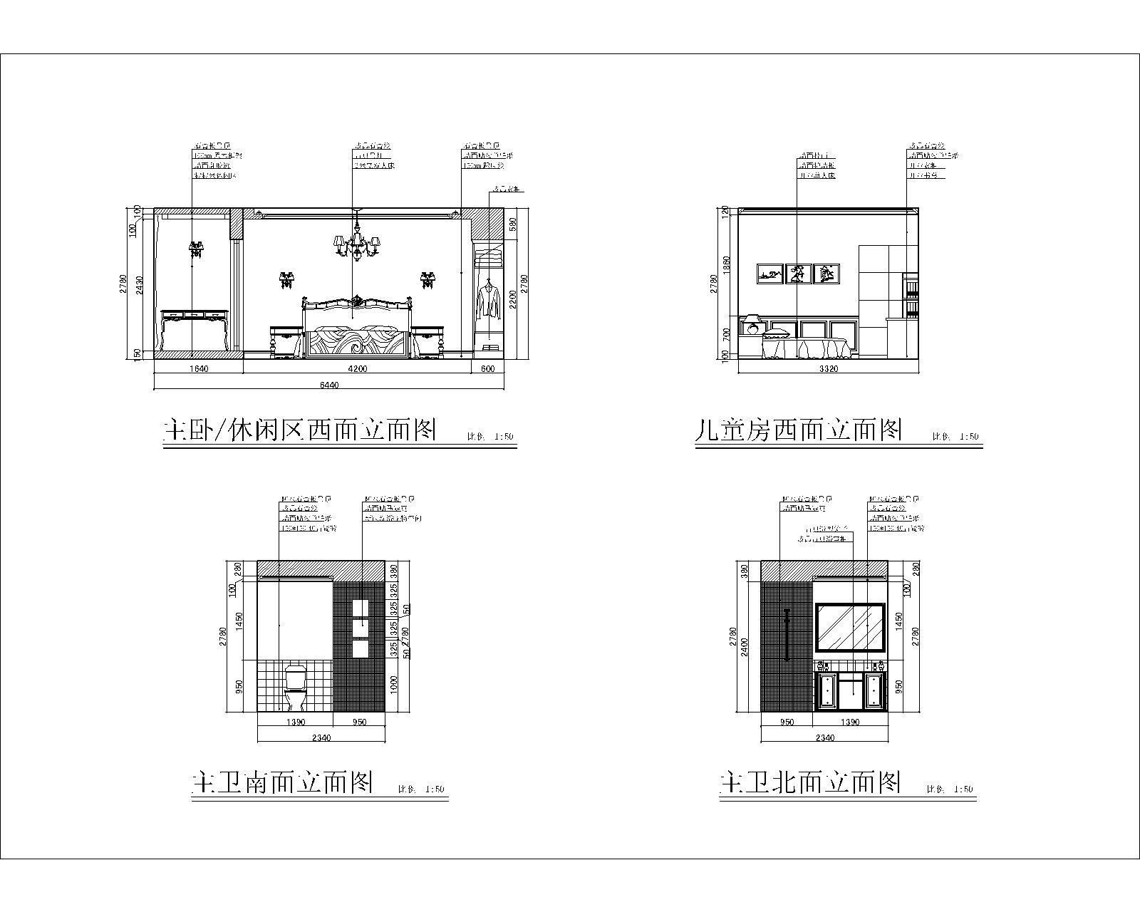 两室两厅装修图效果图设计 高清图片