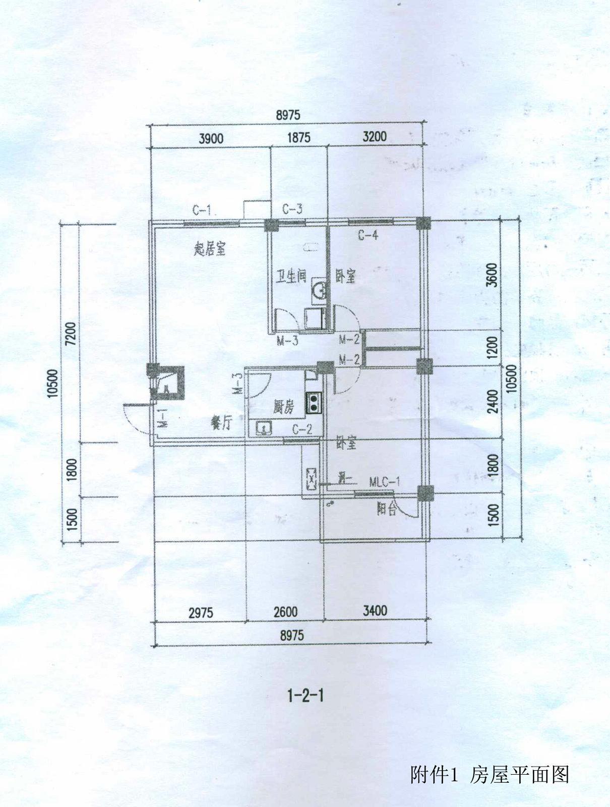 室内装修图纸电工autocad免费下载图纸图片
