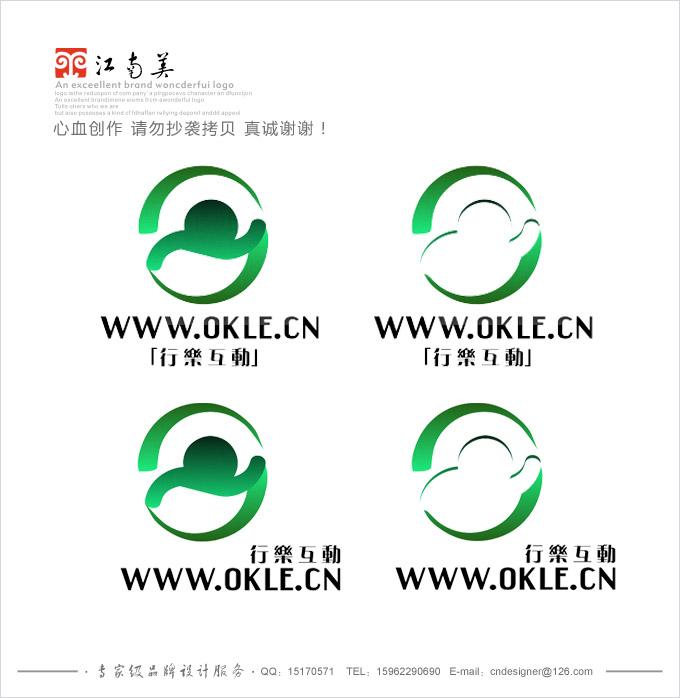 游戏公司logo加名片设计