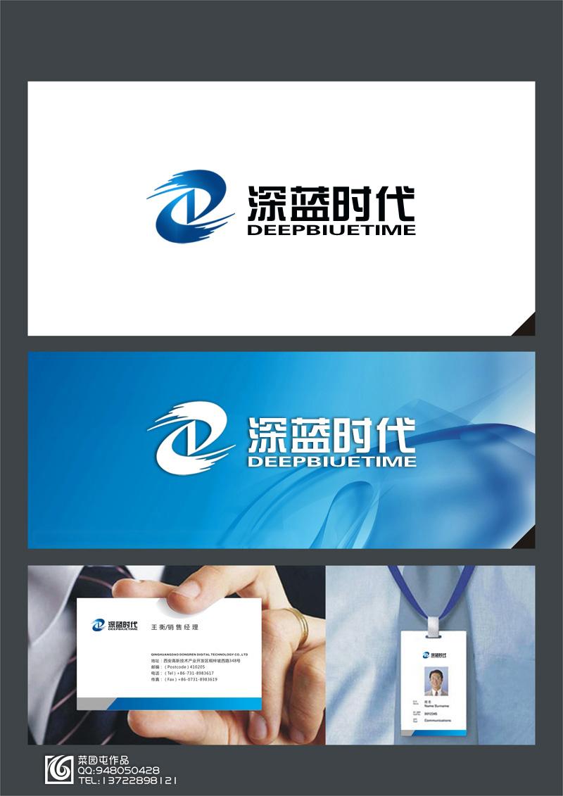 即将开始公司宣传彩页的设计