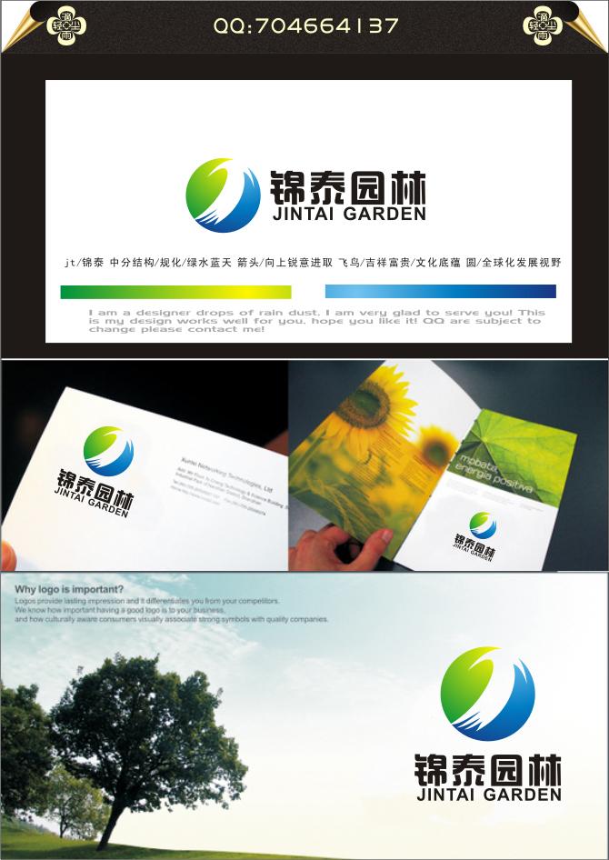 司logo及名片设计
