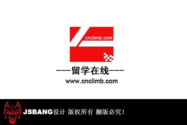 留学在线logo设计图片