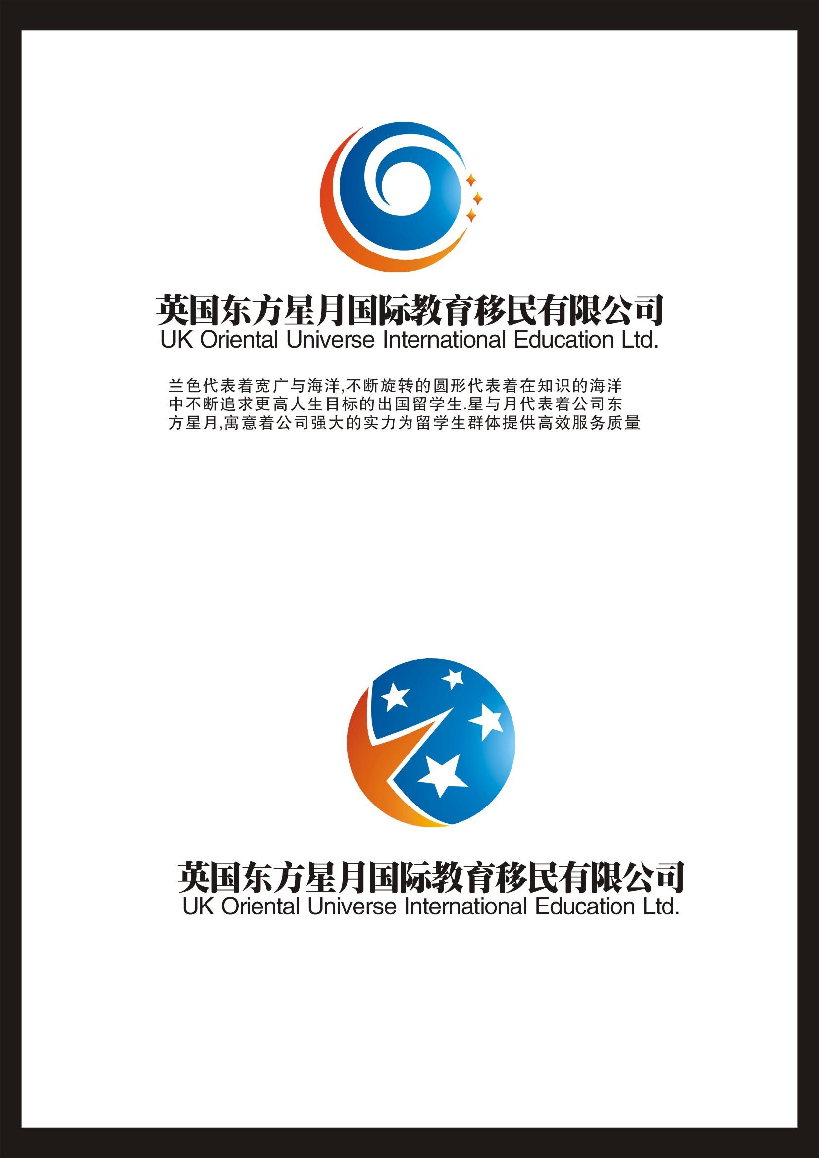 留学中介公司的LOGO,名片和抬头纸设计_500元_K68威
