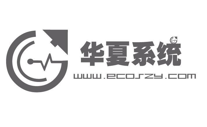 直销团队logo设计(2天)