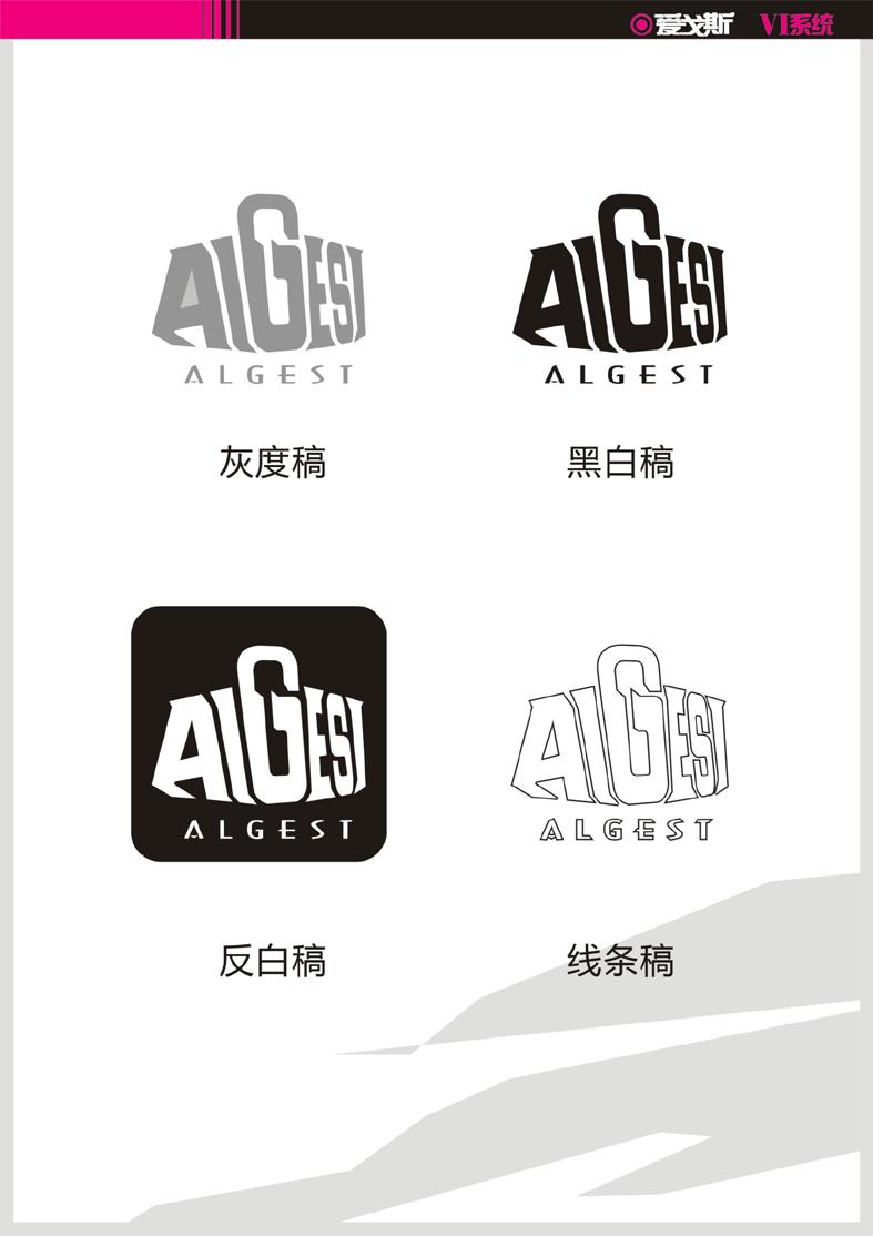 背包品牌logo设计_800元