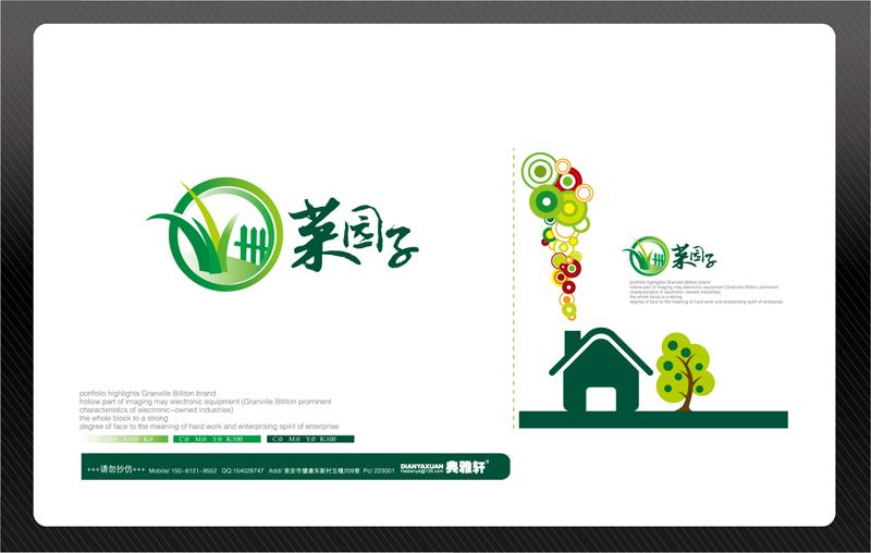 蕉岭县围龙蔬菜专业合作社logo名片