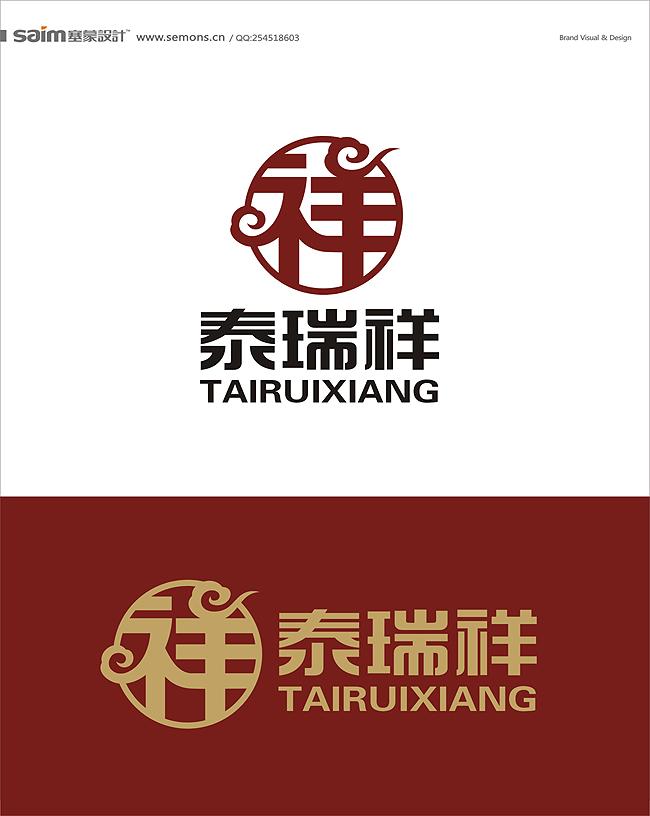 男装品牌logo_意大利男装品牌logo